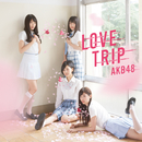 LOVE TRIP / しあわせを分けなさい<Type D>/AKB48