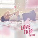 伝説の魚(アンダーガールズ)/AKB48