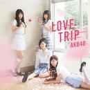 2016年のInvitation(アップカミングガールズ)/AKB48