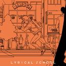 マジックアワー/格好悪いふられ方-リリスクの場合-【初回限定盤】/lyrical school