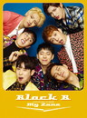 My Zone/Block B