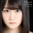 Future Strike/小倉唯