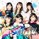 ハイテンション<Type E>/AKB48