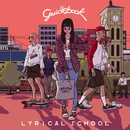 guidebook/lyrical school