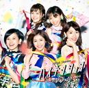 星空を君に(チーム8 EAST)/AKB48