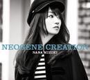 NEOGENE CREATION/水樹奈々