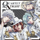 God's S.T.A.R./QUARTET NIGHT