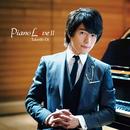 Piano LoveII/大井健