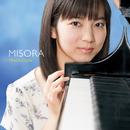 MISORA/尾崎未空