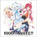 1000☆SMILE!!/1000ちゃん(CV:新田恵海)、ミリオ(CV:渕上舞)、プリマ(CV:洲崎綾)