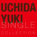 内田有紀 Single Collection ハイレゾオリジナル/内田有紀