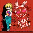 ぱにぽにだっしゅ! キャラクターボーカルアルバム『学園天国』/ぱにぽにだっしゅ!