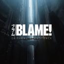 劇場版『BLAME!』オリジナルサウンドトラック/音楽:菅野 祐悟
