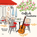 Cafe de Guitare ~ギターでくつろぐカフェ時間~/垂石雅俊