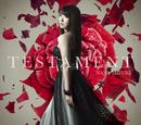 TESTAMENT/水樹奈々