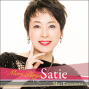 マリ・プレイズ・サティ/熊本マリ