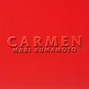 CARMEN/熊本マリ