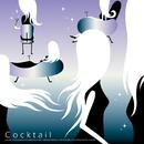 Cocktail/Various Artists