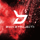 PROJECT-1 EP<TYPE-RED>/Block B PROJECT-1
