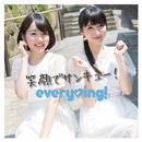 笑顔でサンキュー!(Special Edition)/every❤ing !