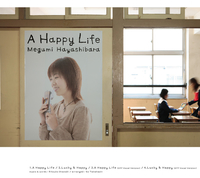 A Happy Life/Lucky&Happy /林原めぐみ