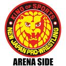 """新日本プロレスリング """"ARENA SIDE""""/NJPW"""