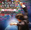 山田和樹のアンセム・プロジェクト Road to 2020/山田和樹 指揮 日本フィルハーモニー交響楽団、東京混声合唱団