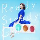 Ready Steady Go!/しまじろうのわお!(水瀬 いのり)