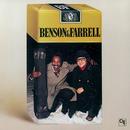 ベンソン&ファレル/George Benson