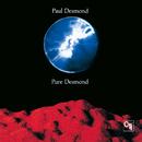 ピュア・デスモンド/Paul Desmond