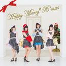 Happy Merry2 X'mas 初回限定盤/フラップガールズスクール