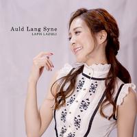 Auld Lang Syne (Telefunken M269 / AKG The Tube)/Lapis Lazuli