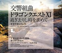 https://mora.jp/package/43000014/KICC-6365_F/