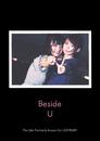 Beside U/LADYBABY