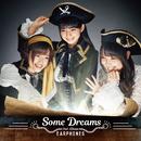 Some Dreams/イヤホンズ