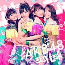 ジャーバージャ Type E/AKB48
