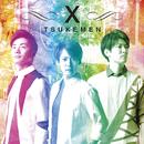 X/TSUKEMEN