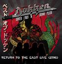 RETURN TO THE EAST LIVE 2016/DOKKEN