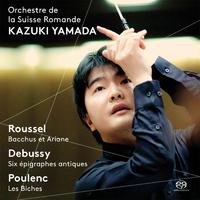 ルーセル、ドビュッシー、プーランク/山田和樹(指揮)、スイス・ロマンド管弦楽団