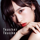 Teacher Teacher <劇場盤>/AKB48