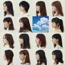 センチメンタルトレイン<劇場盤>/AKB48