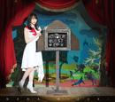 WONDER QUEST EP/水樹奈々