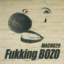 Fukking BOZO/マッチョ29