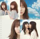 センチメンタルトレイン Type A/AKB48
