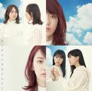 センチメンタルトレイン Type B/AKB48