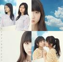 センチメンタルトレイン Type C/AKB48