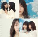 センチメンタルトレイン Type E/AKB48