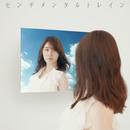 センチメンタルトレイン 完全版/AKB48