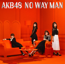 NO WAY MAN Type D/AKB48
