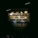 organ/Drop's